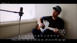 [Vietsub] Cầu vồng - Uông Định Trung cover
