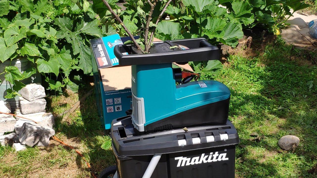 Электрический садовый измельчитель. Макита.