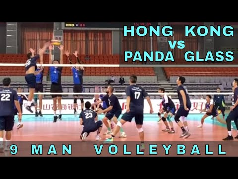 Hong Kong Vs Panda Glass | China Volleyball 2019