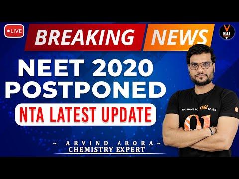 Breaking News NEET 2020 Postponed | NTA Latest News For NEET 2020 | Arvind Arora