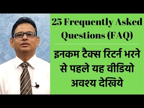 25-basic-questions-on-income-tax---faq-(part-1)-|-itr-filing-for-ay-2019-20-|-taxpundit