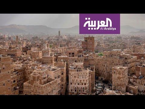 وزارة النقل تعلق أعمالها في عدن حتى عودة مؤسسات الدولة  - نشر قبل 5 ساعة