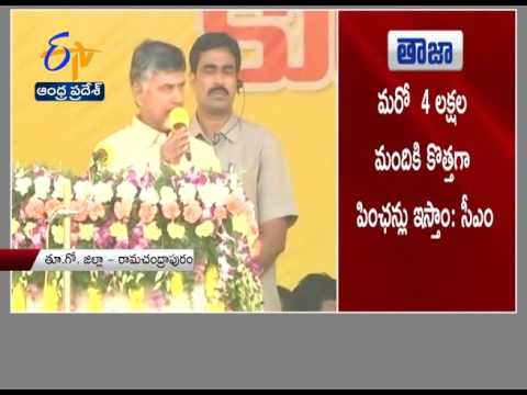 CM Chandrababu Interacts With Villages at Janmabhoomi @ Ramachandrapuram