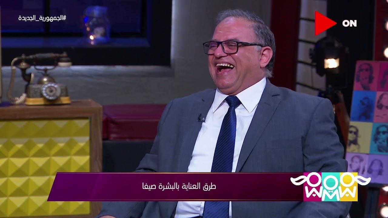 راجل و 2 ستات - د. ماجد الشيخ يشرح الطريقة الصحيحة لأستخدام -ألصن بلوك-.. وخطورة سرطان الجلد  - نشر قبل 6 ساعة