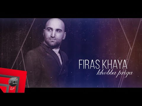 Firas Khaya - Khobba Priqa | Official Lyric Video