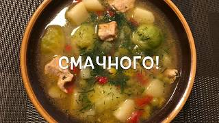 Суп з брюссельською капустою   Суп с брюссельской капустой   Brussels sprouts soup