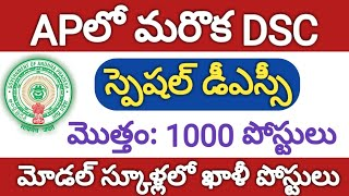 1000 Model School Teacher Jobs Recruitment Notification 2018 in Andhra Pradesh | AP Special DSC 2018