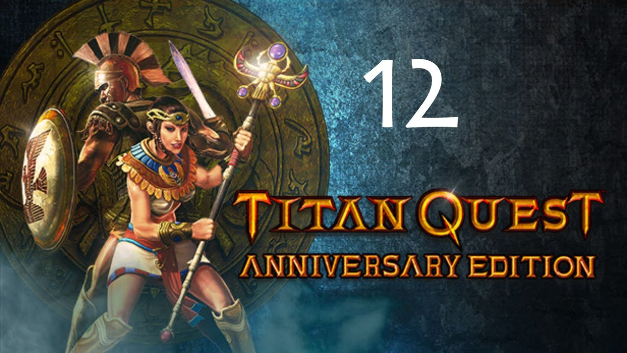 Titan Spiele