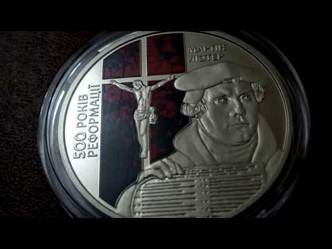 Монета 5 гривен 500 рокiв реформации Украина 2017 Монета без года чеканки