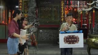 望月想愛人~祐子 竹笛~     咖啡老師  鍵盤~5.6演出