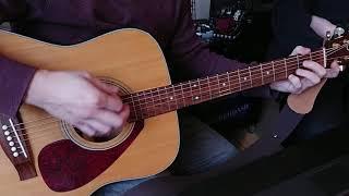 Beautiful Savior (guitar)