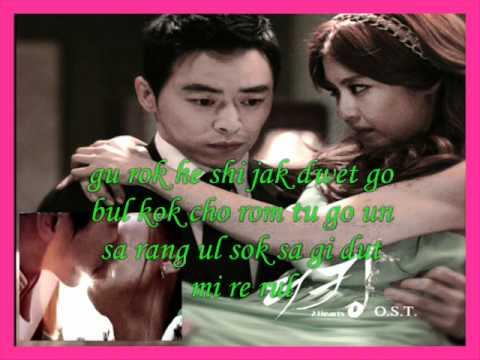 Lee Yoon Ji -- First Love with lyrics ( Eun Shi Kyung & Lee Jae Shin)