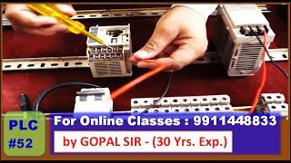 PLC TRAINING- MITSUBISHI WIRING SOURCE/SINK & PROGRAMMING PRACTICAL | P28 | IN HINDI BY GOPAL SIR