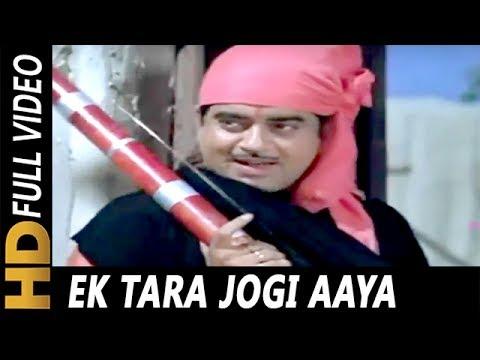 Ek Tara Jogi Aaya | Kishore Kumar |Meraa Dost Meraa Dushman 1984 Songs| Smita Patil,Shatrughan Sinha