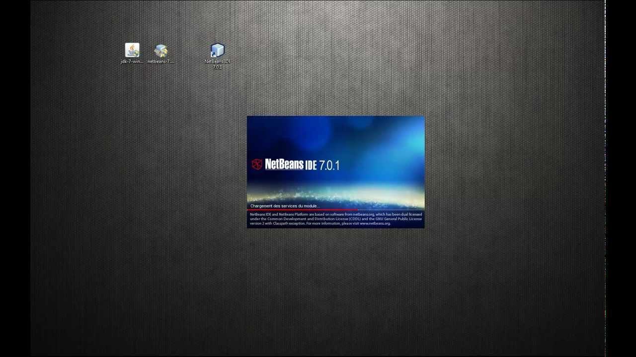 NETBEANS 7.1 GRATUIT TÉLÉCHARGER