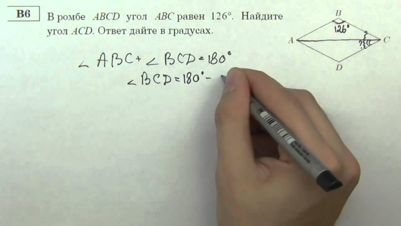 В6 егэ математика решение задач триз теория решения изобретательских задач тренинг