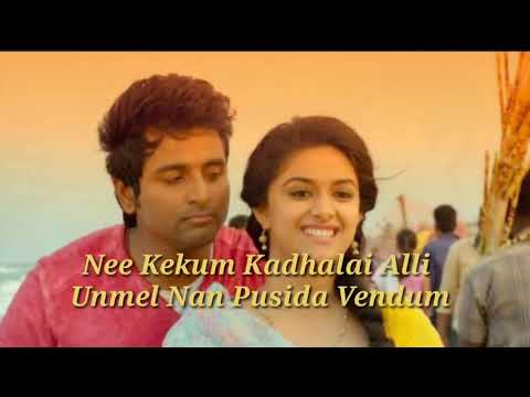 Sirikkadhey | Manam Vittu 💕 Unmai Mattum 💕 Unnodu Pesida Vendum 💕 | WhatsApp Status