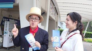 株式会社平成エンタープライズが開催している日帰りバスツアー・ Vipツ...