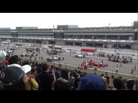 [HD] 2012 Shanghai F1 - Engine start & Warm Up lap