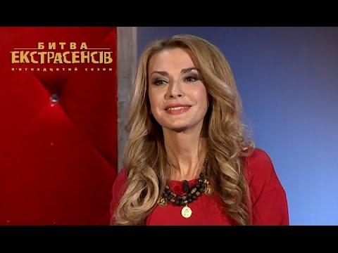 Битва экстрасенсов 18 сезон 1,2,3,4,5,6,7,8 серия (2017
