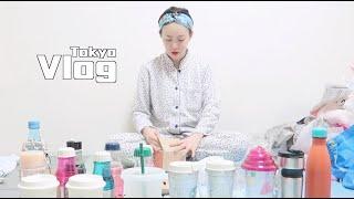 [도쿄 브이로그 2] 일본 스타벅스 텀블러  / 일본 …