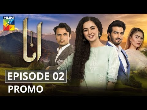 Anaa Episode #02 Promo HUM TV Drama