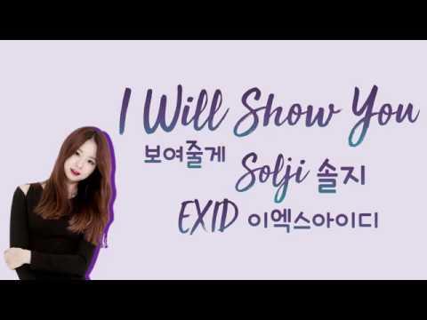 SOLJI 솔지 (EXID/이엑스아이디) - I Will Show You (보여줄게) [han|rom|eng lyrics/가사]