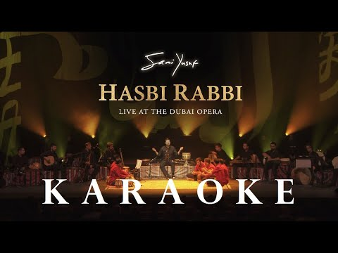 Sami Yusuf – Hasbi Rabbi (Karaoke) Live at the Dubai Opera
