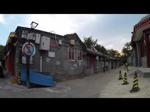 Walking around Nan Luo Gu Xiang in Beijing (Nanluoguxiang)