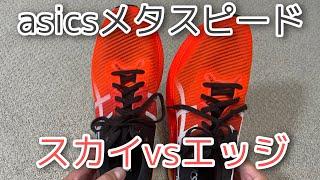 Japanマラソンクラブランニング/完走請負人 牧野 ビギナーランニングマガジンブログではランニングを始めたいが、何を準備してよいか?新商品の情報?走ってみたい場所「 ...