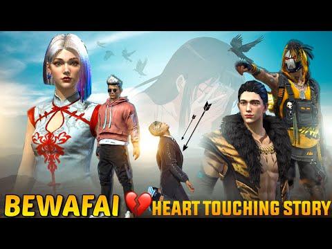BEWAFAI    HEART 💔 TOUCHING LOVE STORY    FREE FIRE SHORT STORY    KAR98 ARMY