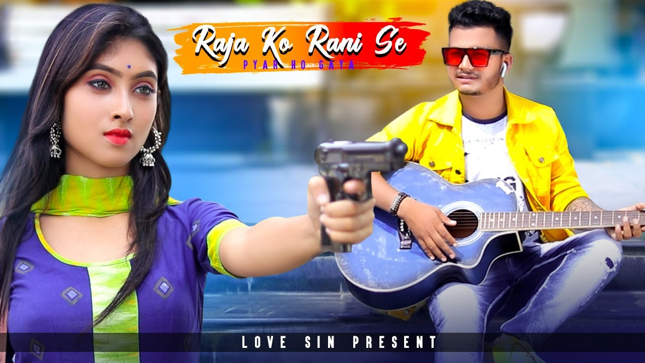 Raja Ko Rani Se Pyar Ho Gaya | Akele Hum Akele Tum | 2020 Hindi Song | Cute School Love Story |
