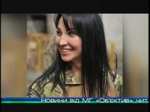 "ObjectivTv: ""Объектив-новости"" 17 октября 2019"