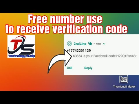 How To Get Free Phone Number Receive SMS Verification Code