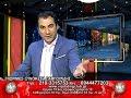 Γνωριμίες/Συνοικέσια Vip Dating Club 24/08/17  HIGH tv