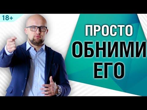 Ошибка в общении с агрессивным мужчиной. Психология мужчин. | Ярослав Самойлов (18+)