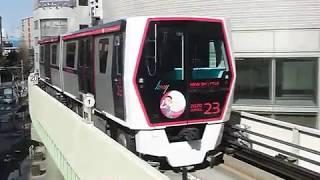 ニューシャトル2000系ピュアルビー色 大宮駅発車