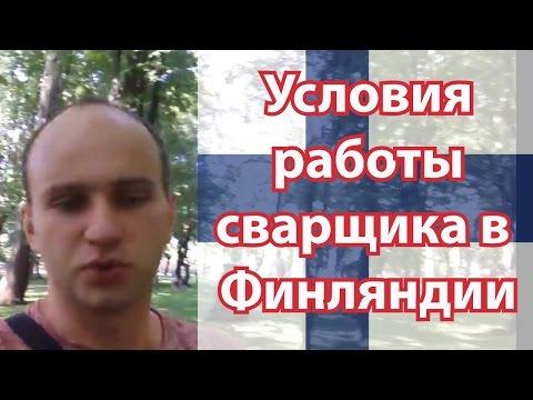 Работа в Астрахани: свежие вакансии