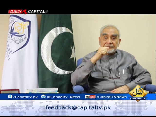 The Significance of Lailatul Qadr (The Night of Decree) in Ramadan   Prof Dr Anees Ahmed  Capital TV