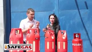 Газовые баллоны Safegas - Нужно знать(Safegas – Композитные газовые баллоны, взрыв НЕ возможен. Так как делают газовые баллоны композитные, в случая..., 2016-07-17T17:21:49.000Z)