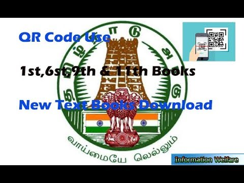 How To Use QR CODE in Tamilnadu 1st,6th,9th, & 11th textbook | How to  download new TextBooks?