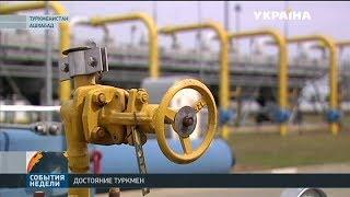Почему Туркменистан не может продать свой газ?