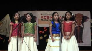 KCS Kalari Dinam 2015 - Malayalam Poem Ente Vidyalayam