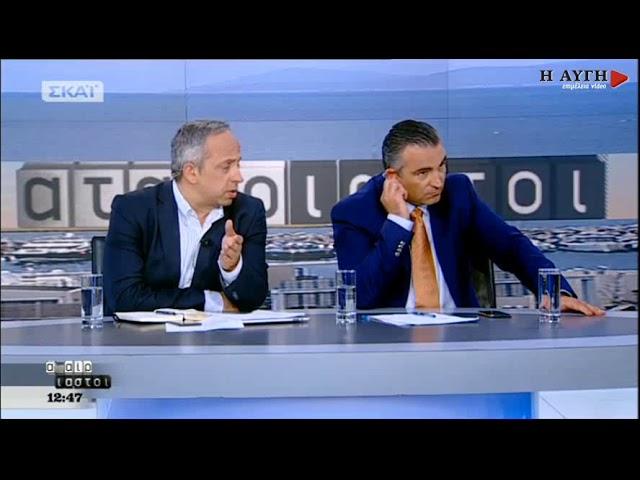 Κυρίτσης: Ο Κ. Μητσοτάκης διχάζει τους Έλληνες για να ενώσει το κόμμα του