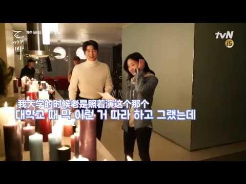 【''Going''中字】金高银(Kim Go Eun 김고은) 鬼怪 幕后花絮_beagle美大爆发 信倬夫妇的幕后花絮!