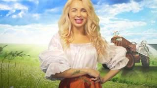 """Алина Воробьева. Реалити-шоу """"Фермер ищет жену"""""""