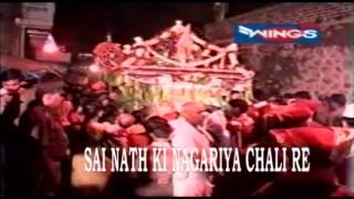 Chale Chale Re Sai Nath Ke Nagriya Chale Re Sai Bhajan By Anwar Jani