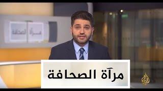مرآة الصحافة  24/2/2017