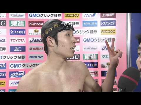 Kosuke Hagino Japan Swim 2012 ind medley