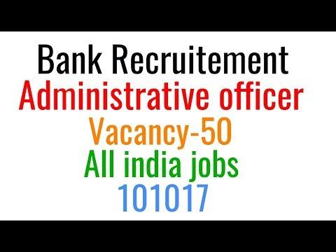Bank Jobs Recruitment 2017 For Administrative Officer Jobs